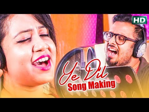 DIl YE DIL- Studio Version    BAJRANGI    Biswajit Mohapatra & Sohini Mishra