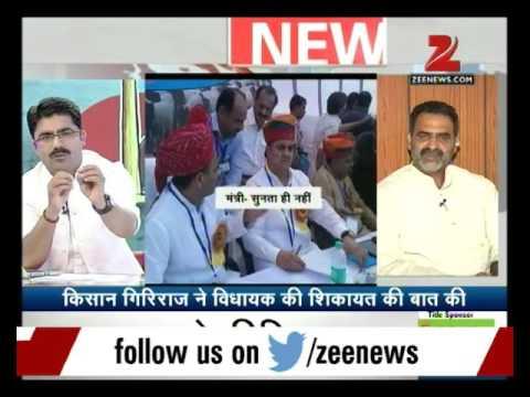 Agriculture minister for state Sanjeev Baliyan's harsh behaviour toward farmer