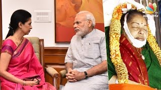vuclip Gowthami asks Modi to investigate Jayalalitha's Death | Hot Tamil Cinema News