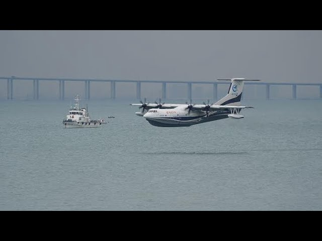 China Tests World's Largest Flying Boat