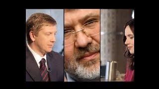 Виграти суд у Коломойського в Україні неможливо | Андрій Коболєв (Нафтогаз) | #Рандеву