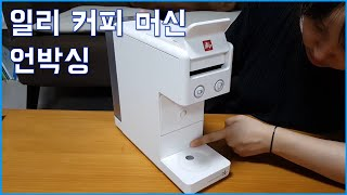 일리(illy) y3.2 Coffee Machine U…