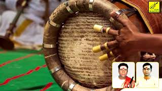 Ra Ra Mayinti | Mangala Isai Nadaswaram with Tavil | Vijay Musicals