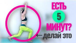 ВИИТ на всё тело за 5 минут без инвентаря Тренировки дома