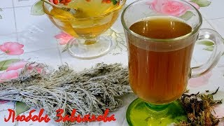 Целебный Монастырский чай - старинный рецепт