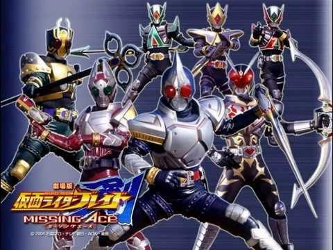Kamen Rider Blade Missing Ace OST 19  Jacaranda Guitar Yume no Katami