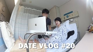 (eng) Hospitalization VLOG_Admission to discharge with my BF