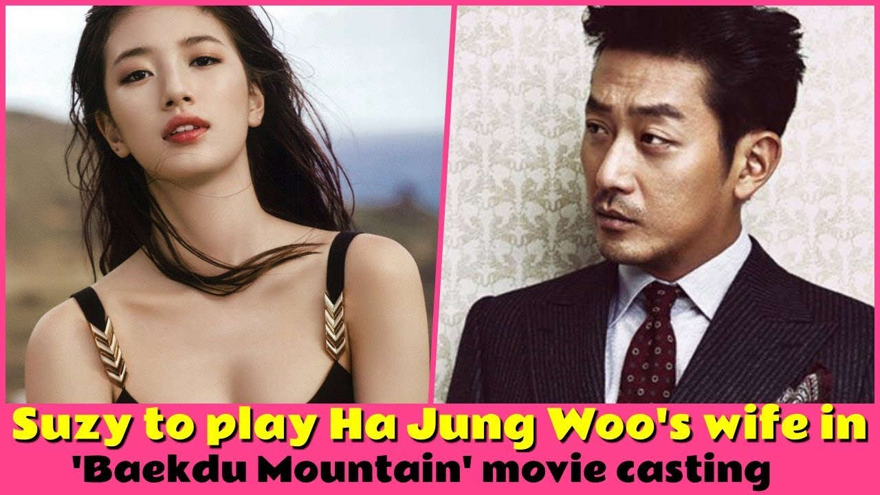💬 Suzy to play Ha Jung Woo's wife in 'Baekdu Mountain' movie casting