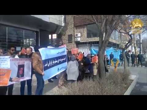 MASHHAD, Iran, February 21,  Protest gathering of the depositors of 'Caspian' financial institute.