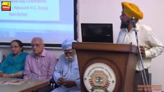 SHAHEED KANSHI RAM JI || 100th MARTYRDOM DAY || at P.A.U LUDHIANA || HD ||