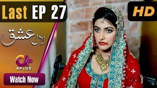 Pakistani Drama | Laal Ishq - Last Episode 27 | Aplus Dramas | Faryal Mehmood, Saba Hameed