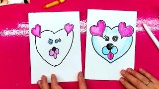 Собака любви - рисуем Валентинку с Катей