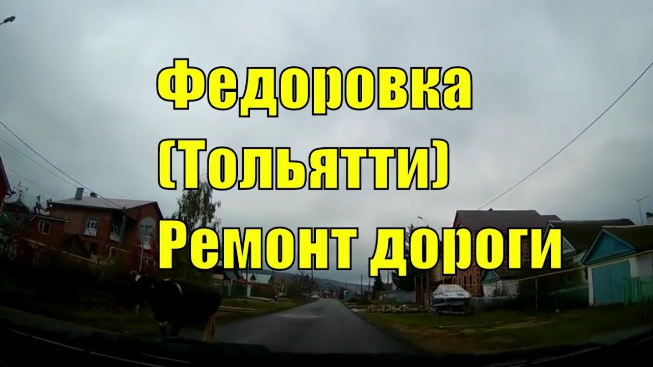 8 марта Ресторан Илья Муромец г. Тольятти HD 1080 - YouTube