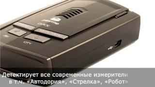 PlayMe QUICK радар-детектор обзор