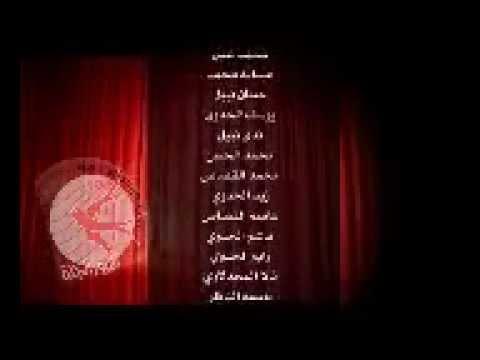 lagu arab anak