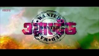 Koro Selam  ( Full Video) | Wanted  | Jeet | Srabonty | Latest Bengali song 2016