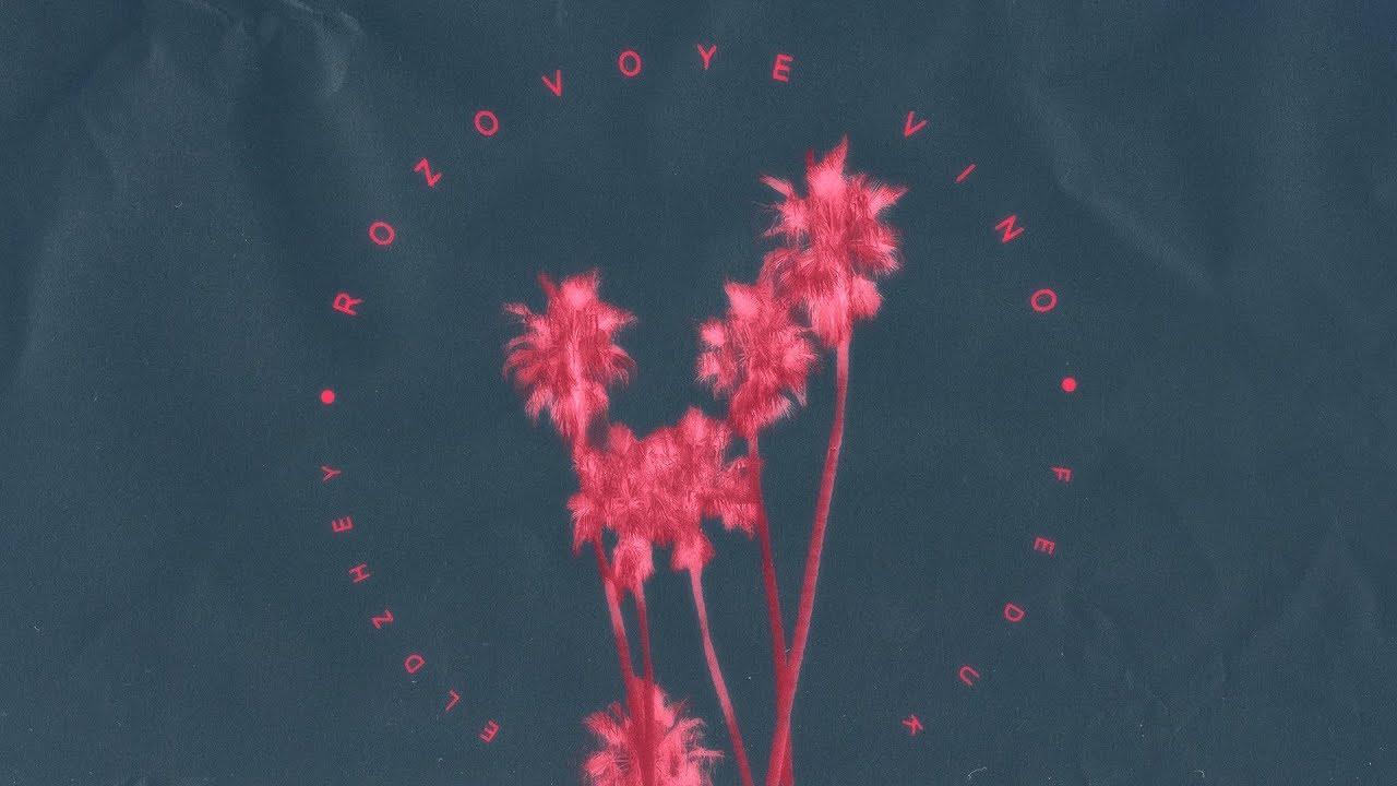 песня элджей розовое вино текст