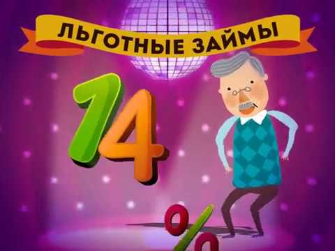 Кредиты пенсионерам в Дзержинске