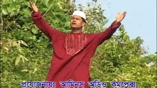 hindi vandari song 2017 ।। Hazarat Mohsen Awlia Baba ।। by Akther Azad