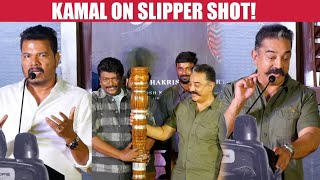 Kamal's Unknown Fact on Gandhi's Slipper & how he used it in his film
