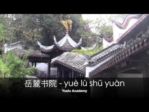 One Day in Changsha