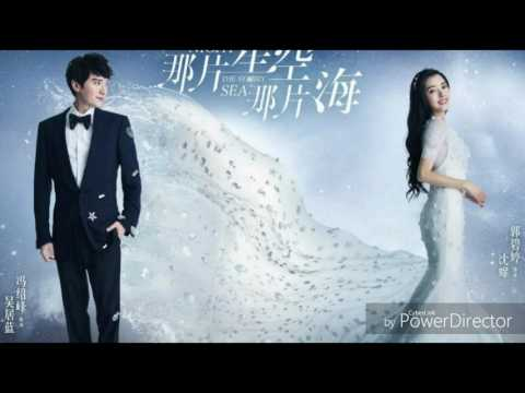 """""""Don't Say (别说)"""" by Zhong Chunguang, The Starry Night The Starry Sea OST"""