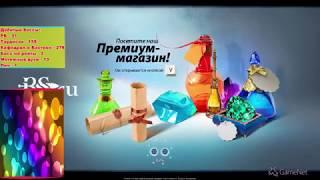 BS.ru(Blood and Soul) PvP | Анализ ошибок в PvP
