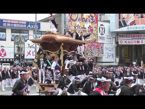 [1080p60fps]2017年 だんじり祭り 総集編 Osaka Danjiri Festival by ダンジリJAPAN
