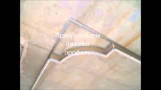 Фигурный потолок из гипсокартона(, 2015-11-14T20:34:33.000Z)
