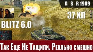 WoT Blitz - Топ тактика. Противник не понял что случилось - World of Tanks Blitz (WoTB)