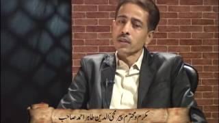 Hazrat Sahibzadi Amatul Naseer