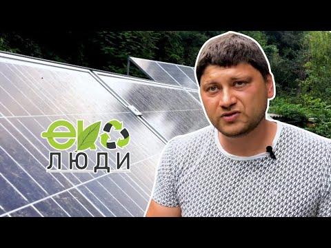 Суспільне Суми: Встановлює сонячні електростанції – Віталій Поповський | ЕКО-ЛЮДИ