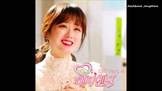Gambar cover 엘사 코프 (Elsa Kopf) – 02. IF(inst.) (One More Happy Ending OST Part 2)
