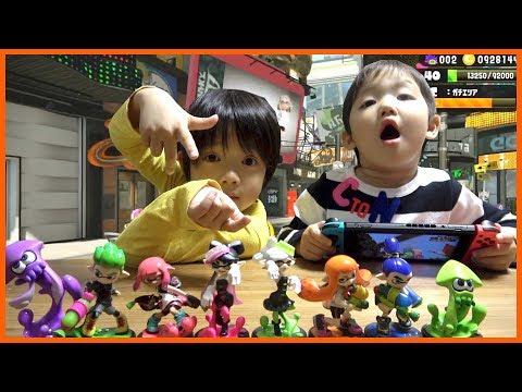 【スプラトゥーン2】アミーボ全種類試してみた!【Splatoon2】Play all amiibos