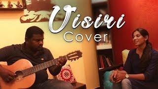 Visiri (Cover Version) Enai Noki Paayum Thota | Padmaja Sreenivasan | A K Jeeva