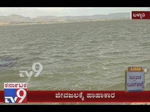 Water Scarcity & Complaints From Residents About Drinking Water In Bellary