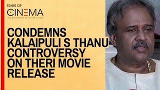 Theri Issue Theatre President PaneerSelvan Condemns Kalaipuli S Thanu Misbehavior Controversy Speech