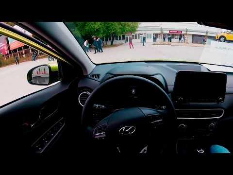 2019 Hyundai Kona Hybrid POV Test Drive