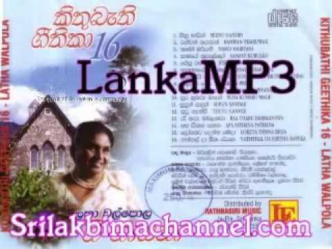 07   Sinhala Geethika   Naththal Da Seetha Reka   Latha Walpola