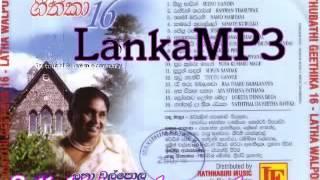 Video 07   Sinhala Geethika   Naththal Da Seetha Reka   Latha Walpola download MP3, 3GP, MP4, WEBM, AVI, FLV April 2018
