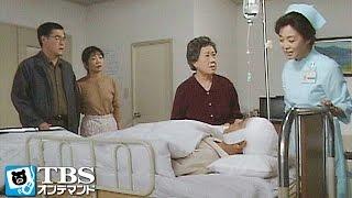 弥生(長山藍子)が勤めに出るようになり、野田家では家事をする者が居らず...