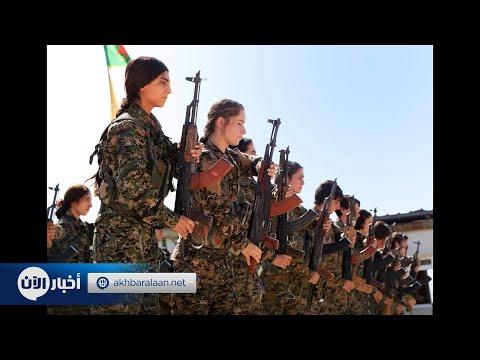 قوات سوريا الديمقراطية تسيطر على آخر معقل لداعش شرق سوريا  - نشر قبل 22 دقيقة