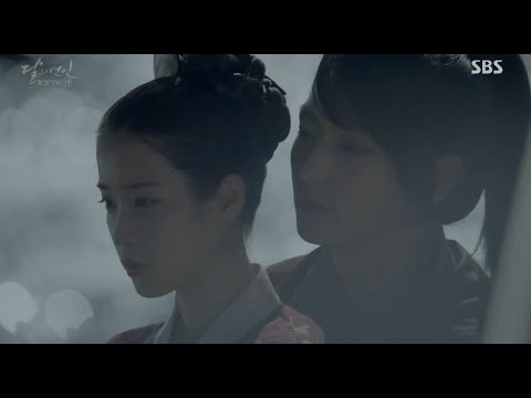Moon Lovers: Scarlet Heart Ryeo OST - Epik High ft. Lee Hi 'Can You Hear My Heart' [Eng Sub]