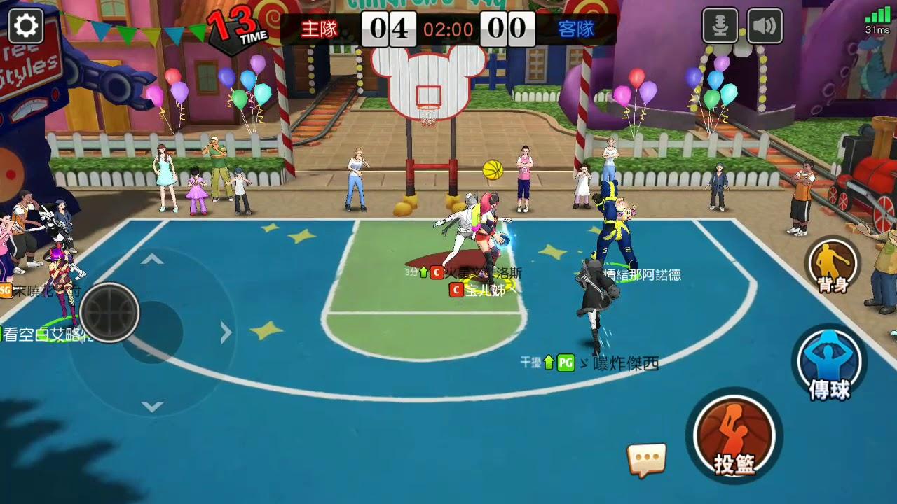 街頭籃球24試玩阿黛爾背推測試電腦人機 - YouTube