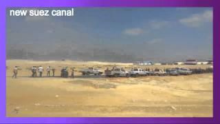 أول يوم حفر فى قناة السويس الجديدة أغسطس 2014