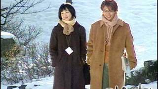Winter Sonata Soundtrack