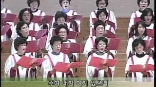 20160316 : 내가 여기 있나이다 : 동숭교회 샤론 ...