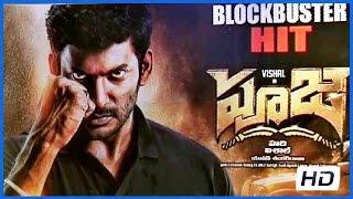 Vishal's Pooja (Poojai) Tamil Movie - Success Meet - Sruthi Hassan