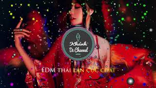 Nhạc EDM 8D Thái Lan Cực Phiêu Nghe Là Nghiện ( nhớ đeo tai nghe)