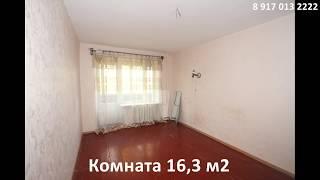 Купить квартиру в Самаре   Магнитогорская 6А   Недвижимость Самара